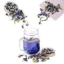 100 г/упак. чай Clitoria Ternatea. Чай в горох голубой бабочки. Сушеный цветок гороха Clitoria kordofan. Таиланд. Игрушка
