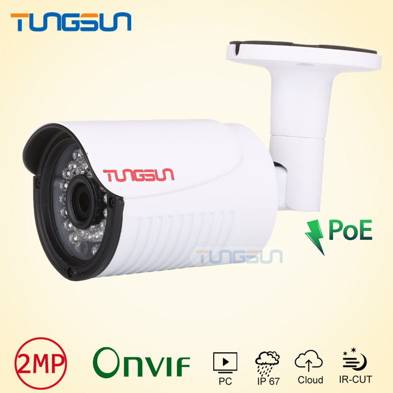 New Product IP Camera POE1080P HD CCTV infrared Aluminum Bullet Metal Waterproof Outdoor ONVIF Cam Security 2MP Surveillance cctv camera housing metal cover case new ip66 outdoor use casing waterproof bullet for ip camera hot sale white color wistino