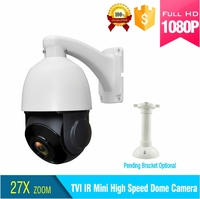 Full HD TVI Mini PTZ IP Camera Outdoor Network Speed Dome 27x Optical Digital IP PTZ