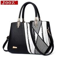 Jooz моды серпантин женские сумки на плечо известный бренд Дизайн Для женщин роскошные кожаные Сумки Mujer Bolsas лоскутное Вместительные сумки