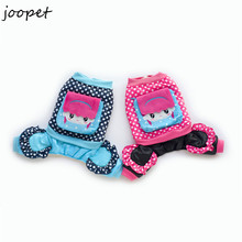 Super warm Dog clothing winter pet costume pet dog clothes for puppy chihuahua winter clothes pet products