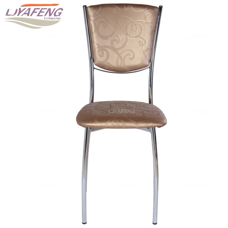 L04A, the artificial leather, kitchen chair and iron chair are brown . According to the bar's kitchen Family furniture 9050a the artificial leather dining chair kitchen chair and iron chair are white according to the bar s kitchen family furn