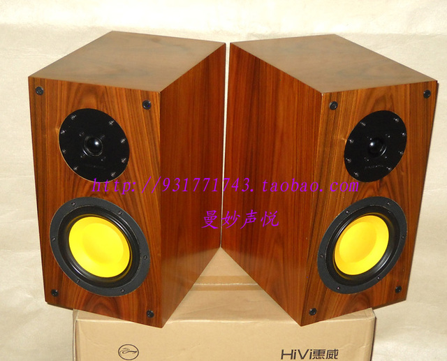 Swans D6G X1R Leather Speaker Rosewood Diy Finished 6 Inch Bookshelf Speakers HIFI