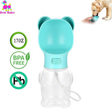 500ML Portable Pet Dog Water Bottle Travel Shape Bowl Cat Feeding Drinking Cup Outdoor Dispenser Product