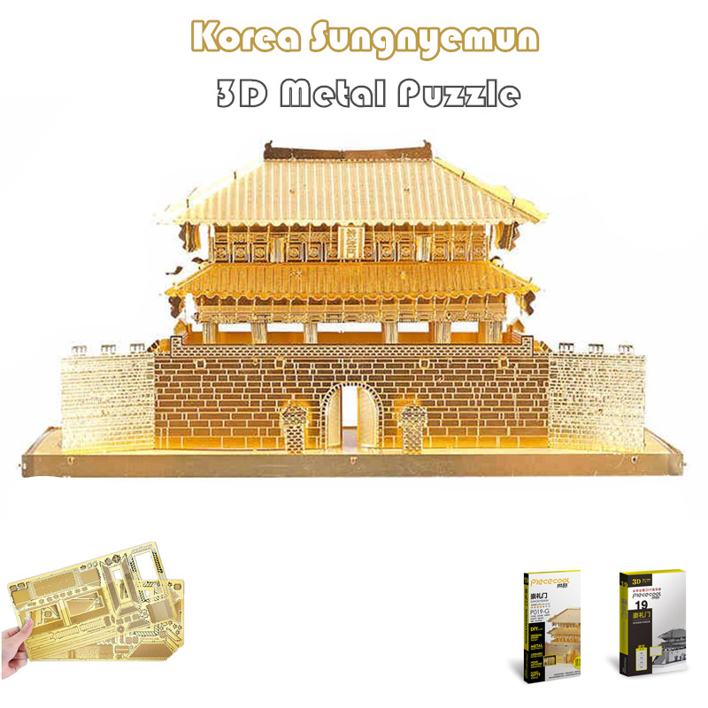 Piececool 3D Metal Puzzles of Korea Sungnyemun Gate Gold & Silver Metllic 3D Model Kits DIY Laser Cut Jigsaws Children Toys