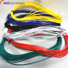 Free shipping! 60MEters 1007 # 24AWG electronic line lines cable wire 300v ,GREEN,RED,YELLOW,BLUE,WHITE,BLACK,10m EACH COLOR!