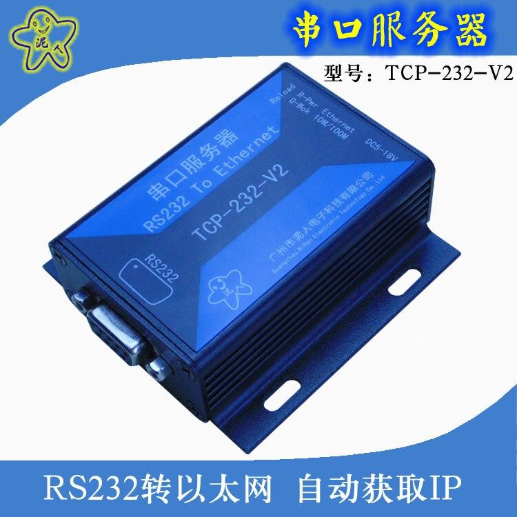 Port série RS232 vers serveur Ethernet, serveur série RS232 à Transmission transparente bidirectionnelle