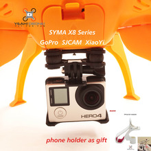 sj/gopro/xiaoyi Camera mounts anti-shock Camera Holder w/ gimble/gimbal + phone holder syma x8 x8c x8g x8w rc quadcopter