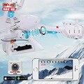 C4005 FPV Воздушная HD Камера Компоненты Запчасти RC Quadcopter дрон подходит MJX T55 T57 T64 T10 X400 X500 X600 X800