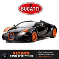 Rastar Bugatti RC Car 1 14 Veyron Grand Sport Vitesse Remote Control Toys For Boys Car