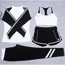 4 Piece Set Women Fitness Clothes [4 Colors]