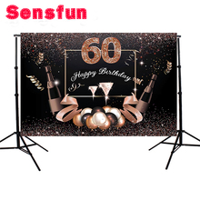 SXY1332 Photography backdrop Happy 60th Birthday background Black Gold Champagne Photo backdrop Party Banner 220cm x 150cm