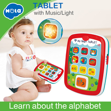 HOLA 3121 Computer Learning Education Machine Tablet Toy Gift For Kids learning toys for children Xmas Gifts