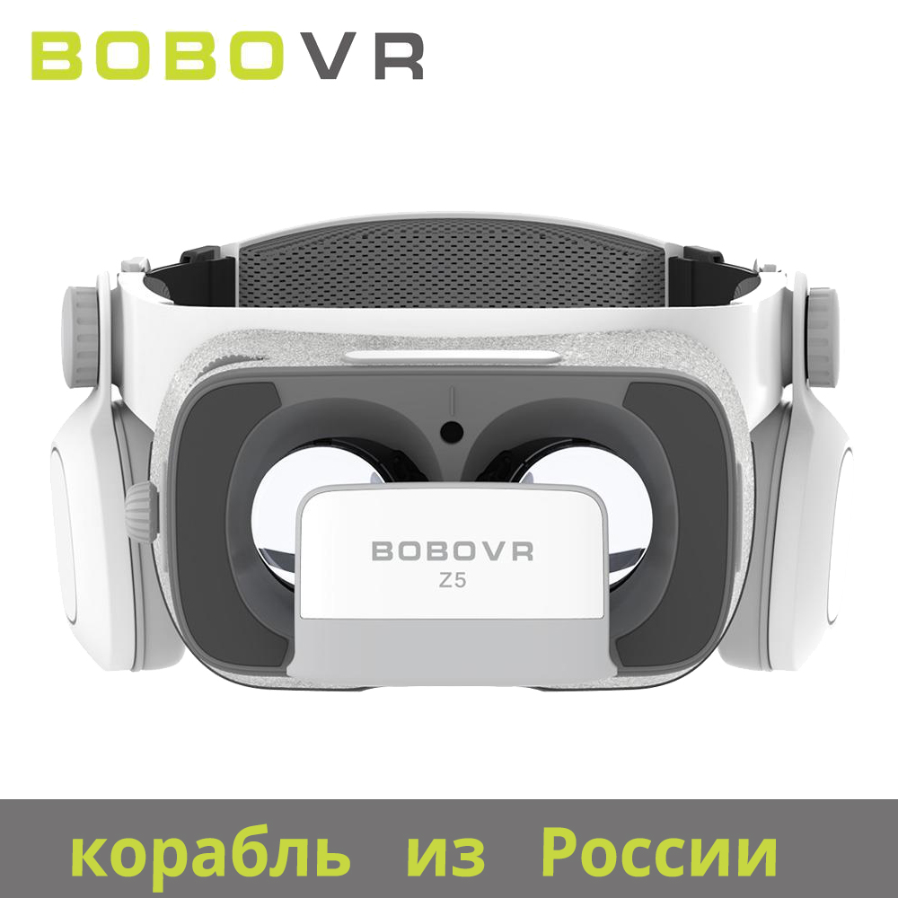 Bobovr Z5 виртуальной реальности 3D очки картона поле зрения 120 градусов VR коробка 3D гарнитура для Android IOS с Daydream пульт дистанционного управления