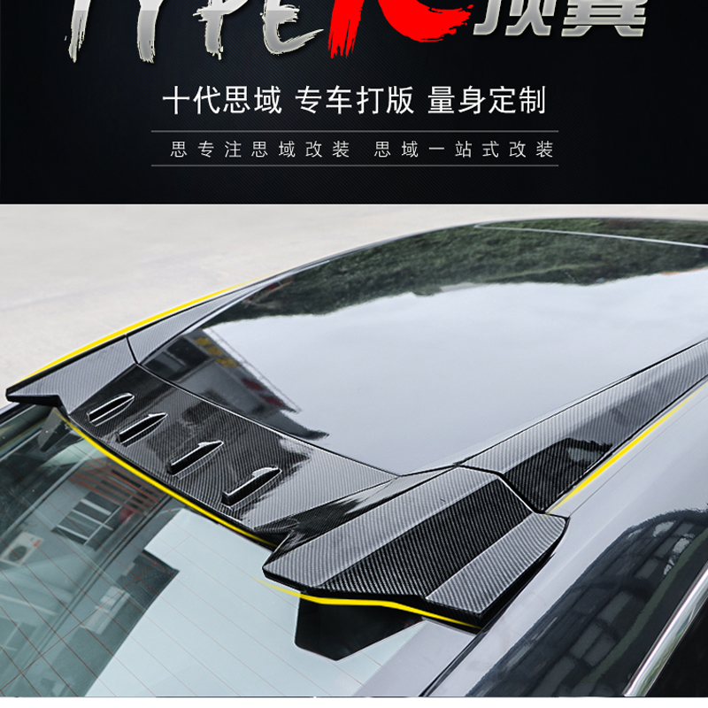 For Honda Civic Spoiler 2016 2017 Type-R Style Car Decoration Rear Roof Tail Wing ABS Plastic Black Carbon Fiber Pattern Spoiler