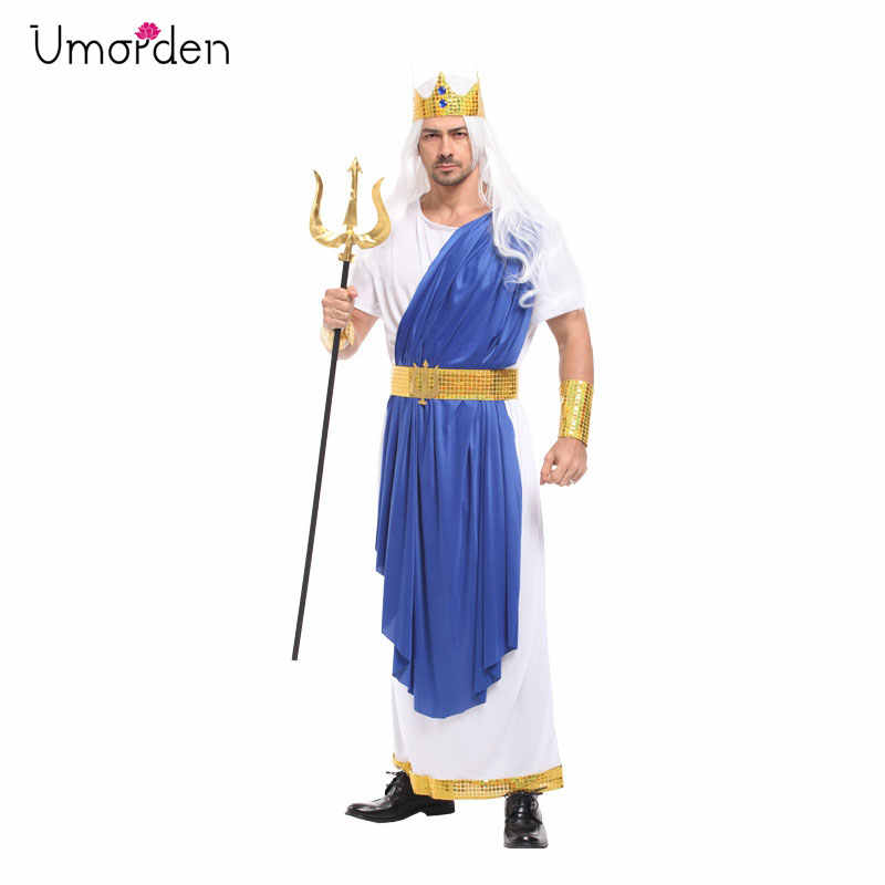 HUIHONSHE Sea King Poseidon Costume Men Halloween Olympus