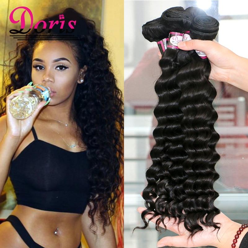8A Wet And Wavy Human Hair Mink Peruvian Virgin Hair 4