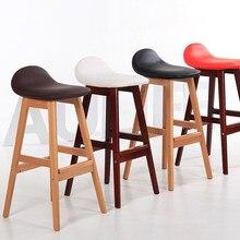 Vintage Wood Bar Stool Dining Chair Counter Height Kitchen Breakfast Barstool Bar Furniture Modern Bar Chair