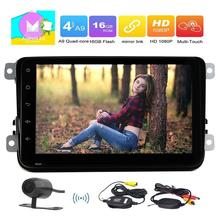 Camera+Android6.0 Car no-DVD Player Car Stereo In Dash GPS Navigation Car PC Support AM FM Radio/Bluetooth/WiFi/OBD2/Mirror link