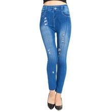 купить!  Джинсовые леггинсы с высокой талией и принтом Женские лёгкие джинсовые джинсы Femme Эластичность