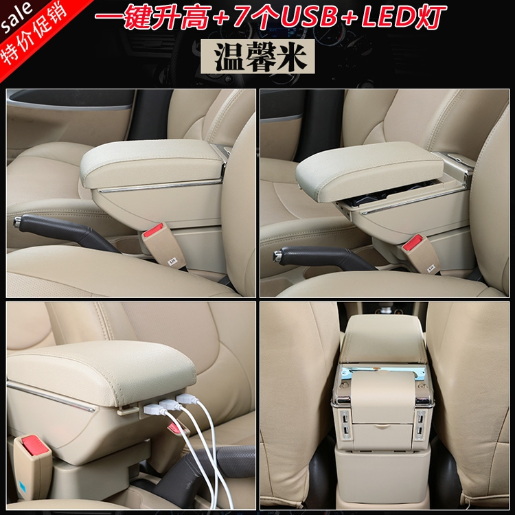 ФОТО One  key rise and fall case lengthened 7 USB LED power increased multifunctional automobile armrest box for  VolkswagenPolo
