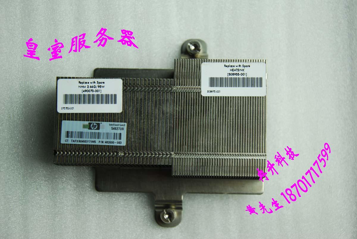 FOR HP Blade radiator 460C G6/G7 508955-001 490070-001