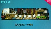 Hisense washing machine board xqb55-8066 original motherboard