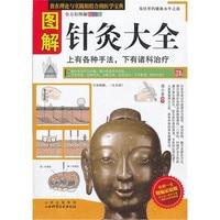 Chinese Medicine books zhong yi zhen jiu Language for Chinese book for adult free shipping