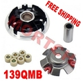 139qmb GY6 50cc Complete Racing Variator for Scooter ATV Go Karts Moped