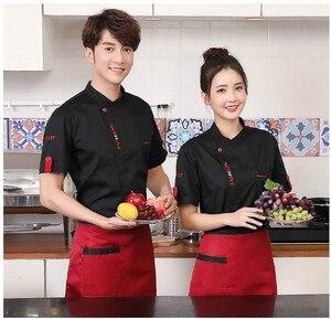 Image 3 - Unisex Chef ชุดอาหาร Cook Jacket ยาว/แขนสั้นห้องครัวเสื้อผ้า Pastry เบเกอรี่ทำอาหาร Overalls