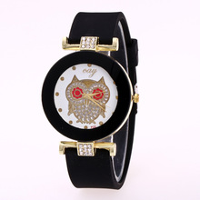цена woman watch 2019 fashion casual silicone wrist watches for women crystal owl dress sport quartz watch ladies clock bayan saat онлайн в 2017 году