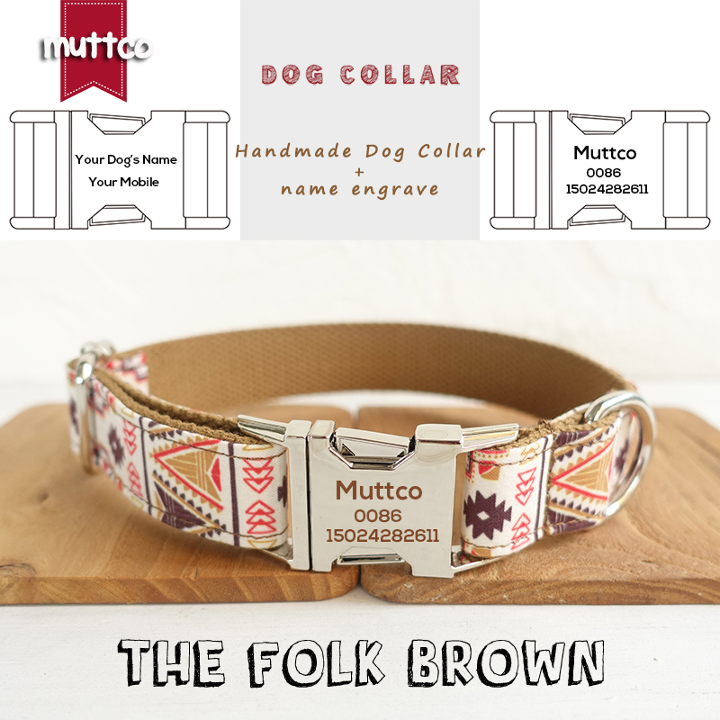MUTTCO retailing high quality handmade collar customized dog puppy collar THE FOLK BROWN Anti-lost dog collar 5 sizes UDC058