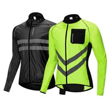 WOSAWE Thin Reflective Motorcycle Jacket Rain Repellent Windproof Waistcoat Clothing Windbreaker High Visibility Riding Jackets