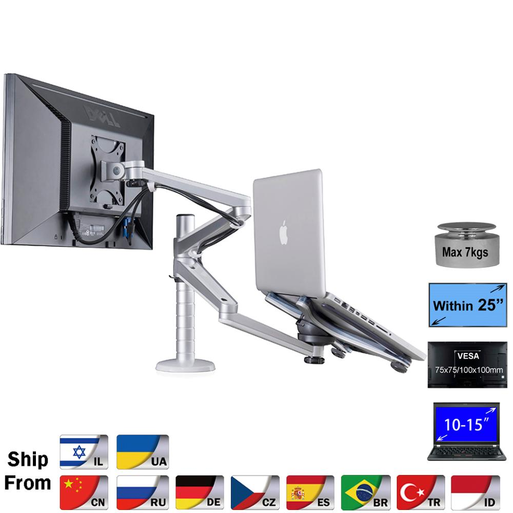 OA-7X multimédia bureau double bras 27 pouces LCD Monior support + support d'ordinateur support Table plein mouvement double moniteur montage bras support