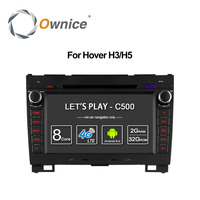 Ownice C500 6.0 אוקטה 8 ליבה אנדרואיד נגן DVD לרכב GPS Navi עבור קיר גדול רחף H3 H5 רדיו 2 GB RAM 32 GB ROM wifi 4 גרם 4 גרם LTE