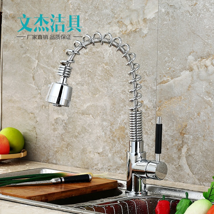 Kitchen faucet manufacturers selling four basin pots faucet copper waterfall kitchen faucet basin basin four waterfall faucet