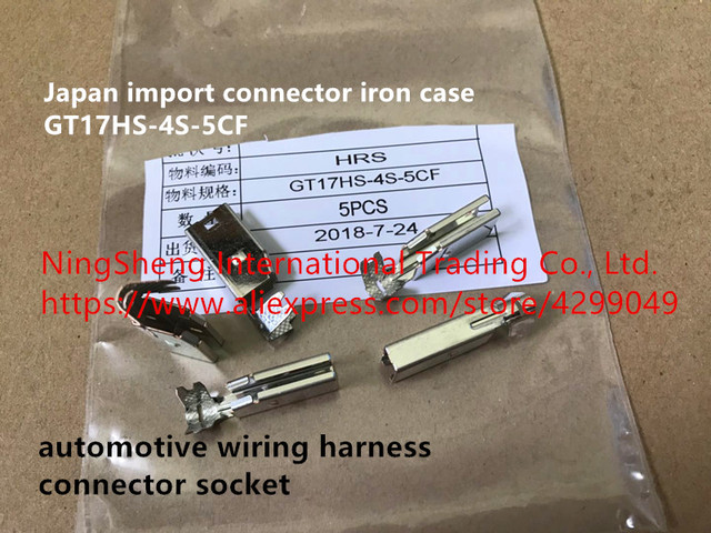 Original new 100% Japan import connector iron case GT17HS-4S-5CF automotive wiring harness connector socket