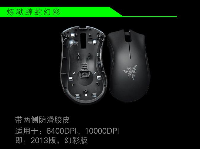 1pc Original Mouse Top Case Mouse Top Shell For Razer Deathadder 2013 / Chroma Edition Mouse Cover With Mouse Feet Skates