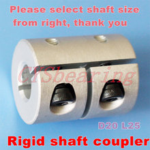 Rigid shaft coupler clamp stepper servo motor coupling D20 l25 3mm, 4mm, 5mm, 6mm, 6.35mm, 7mm, 8mm 1/4 .25 10mm inch CNC for T8(China)