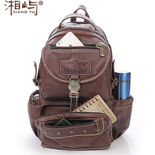 Новый большой Ёмкость ПВХ женские Винтаж Для женщин Компьютер отсек рюкзак дорожная кожа Водонепроницаемый сумка Mochilas для подростков