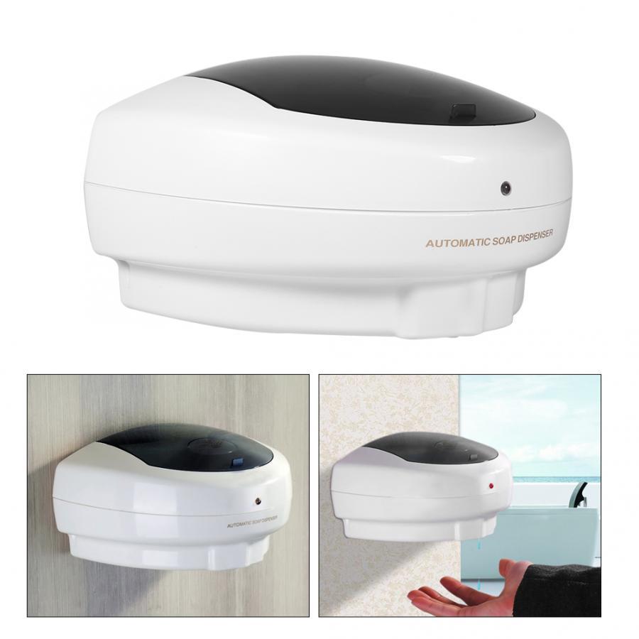 500ml Automatic Soap Dispenser Sensor Shower Shampoo Liquid Soap Lotion Dispensador Bathroom Wall Hanged Soap Container Hot Sale