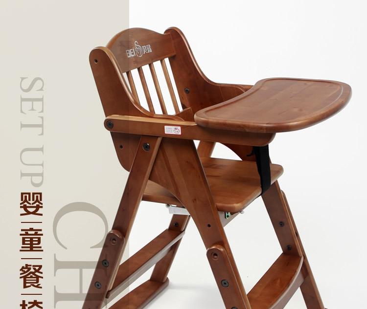 Genuino madera maciza silla de comedor silla de comedor Tony ...