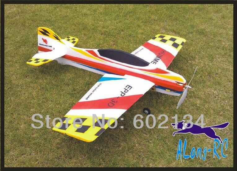 RC 3D airplane/RC MODEL HOBBY TOYS/-wingspan 1000mm hummer 3D plane(have kit set or pnp set ) EPP PLANE