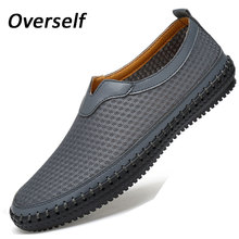 New Arrival 2017 Men Casual Shoes Summer Breathable Loafers Fashion Men's Slip On Platform Flats Mesh Shoe Light Weight For Man