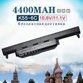 6 bateria do portátil celular para asus r700vm u57 u57a u57v u57vd u57vm X45A X45C X45U X45VD X45V X45 X55 X55A X55C X55U X55V X55VD X75