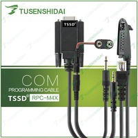 4 IN 1 Program Cable for GP300/GM300/CP040/GP328