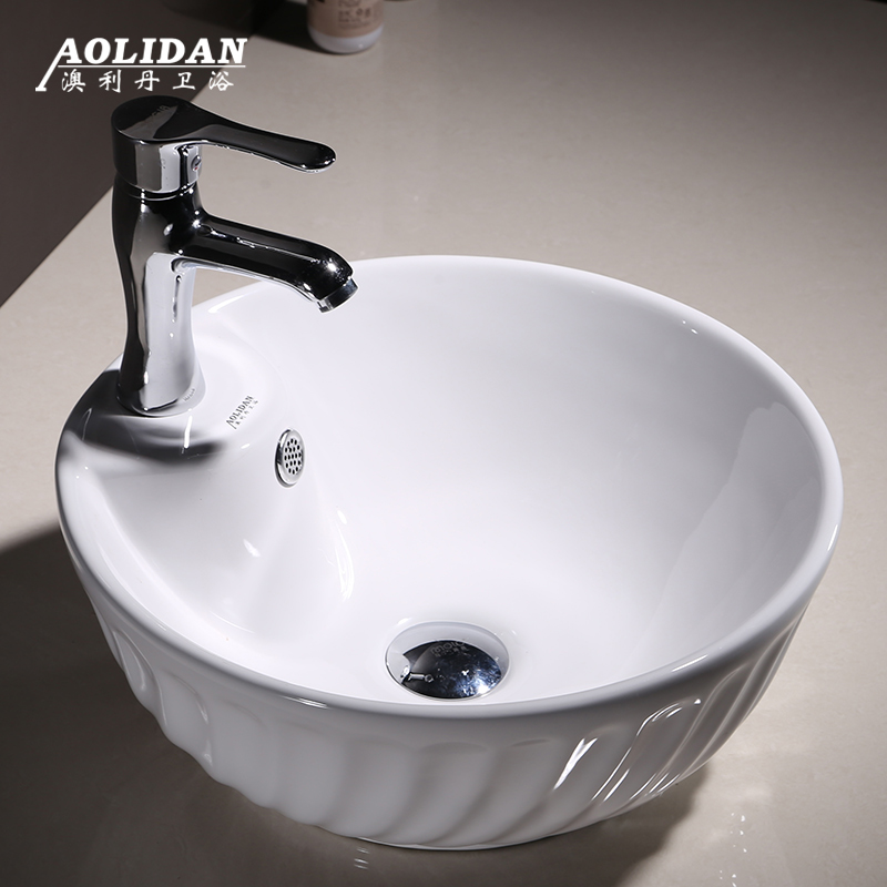2017 Bathroom Sink Direct Selling Hot Sale Cortina Ducha Shower Curtain Taiwan Basin Bowl Washbasin Ceramic Wash Bathroom Art 2017 Bathroom Sink Direct Selling Hot Sale Cortina Ducha Shower Curtain Taiwan Basin Bowl Washbasin Ceramic Wash Bathroom Art