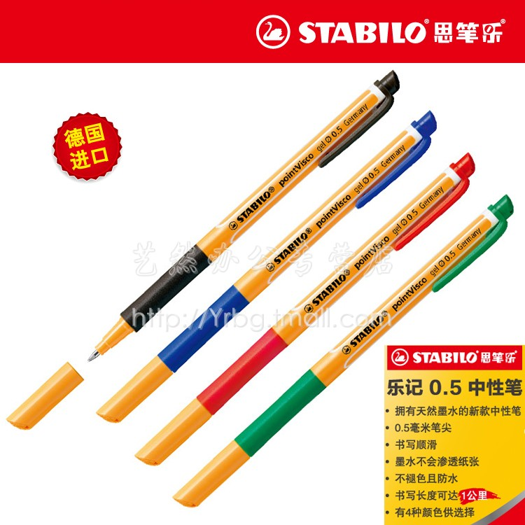 цены на stabilo pen pointvisco 0.5mm resurrect unisex leugth pen 1098 в интернет-магазинах
