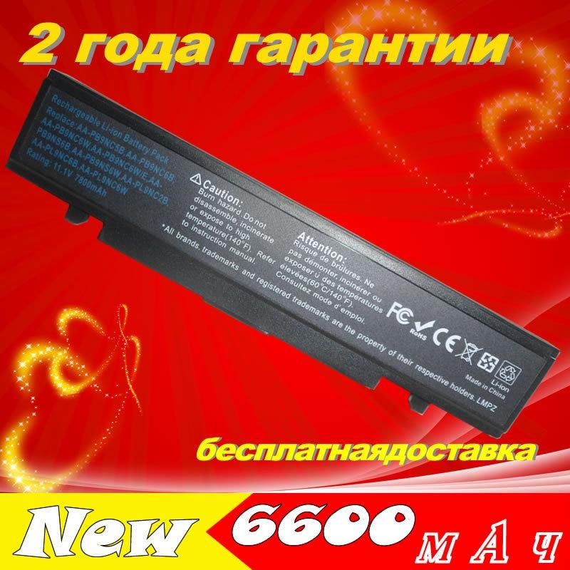 JIGU Laptop Battery For Samsung R507 R517 R518 R519 R520 R522 R478 R463 R464 R465 R466 R467 R468 R429 NP-R540 NP-Q530 NT-Q530 цена
