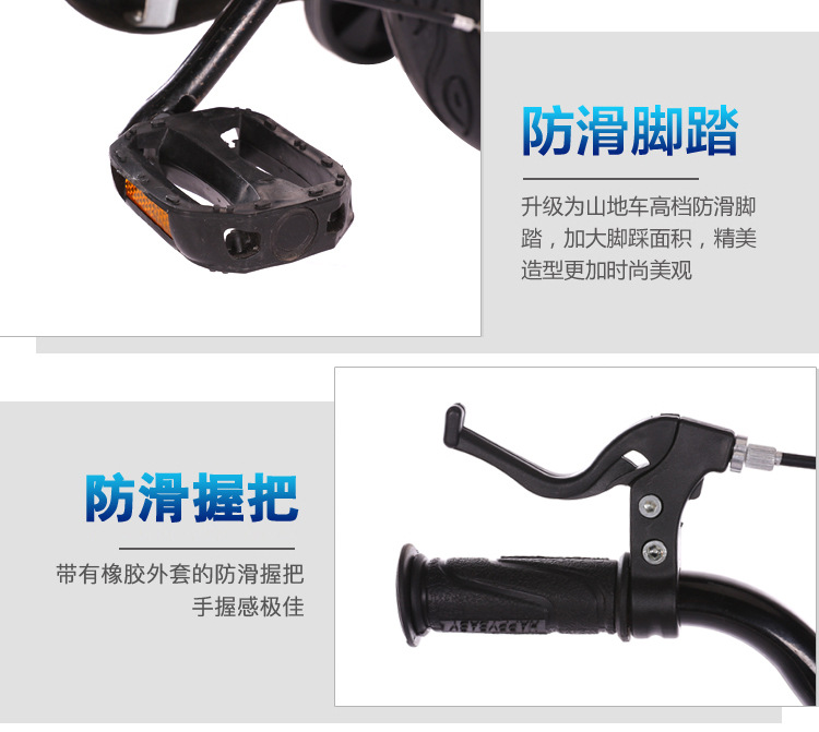 HTB14o9CS4TpK1RjSZFMq6zG VXaF 2019 hot sell Wisdom children bicycle boy 12/14/16 inch 2-9 years old baby bicycle stroller men and women children single